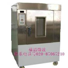 供应实验室专用设备