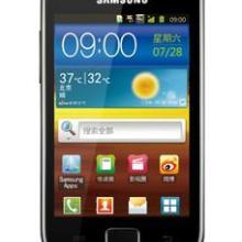 三星I659手机(黑色)双模双待正品行货电信3G安卓批发