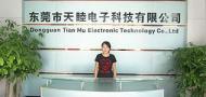 东莞市天睦电子科技有限公司