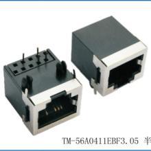 供应RJ45网络连接器半包网络插座