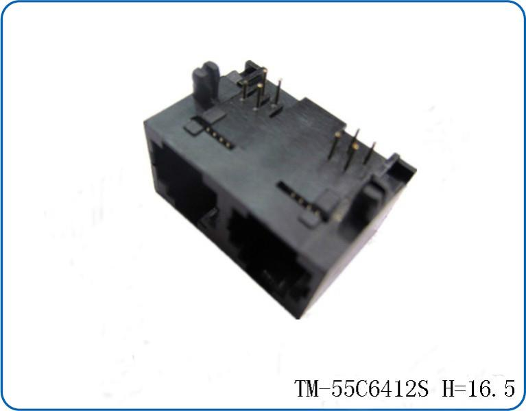 供应RJ11电话插座联体全塑交换机插座