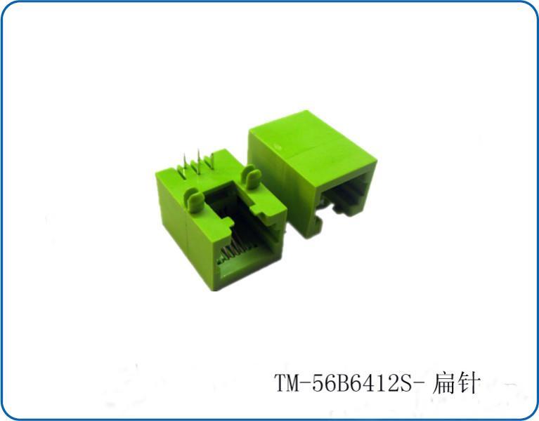RJ11电话插座,电话机连接器