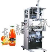 供应膨化食品自动包装机