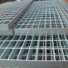 供应喷漆钢格板举例说明相关产品