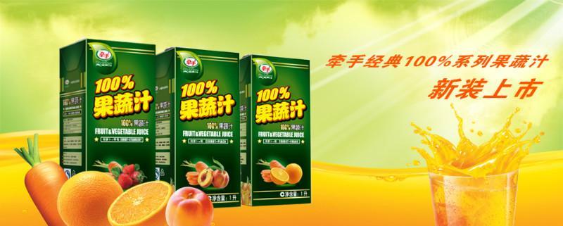 """共找到1条符合""""茂名结果100牵手果蔬汁经典""""v结果货源黄米期能吃月子图片"""