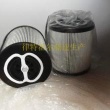 MP-FILTRI翡翠液压油滤芯