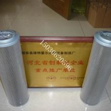 EH抗燃油系统滤芯