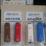 供应国际品牌原装进口快速电热水器代理