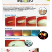 韩国进口软体浴缸价格图片