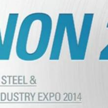 供应2014年韩国国际冶金钢铁及管线材批发