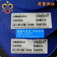 供应贴片三极管 9013全系列贴片三极管