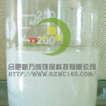 供应江苏纺织印染用消泡剂生产厂家,纺织消泡剂价格