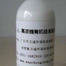 供应苏州印花浆料消泡剂厂家批发价格