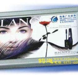 昭通市led超薄鋁合金燈箱