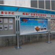 供應金報宣傳欄鋁合金小區宣傳欄校園圖片