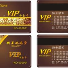 供应石家庄智能IC卡磁条卡条码卡人像卡可视卡滴胶卡
