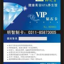 供应京津冀PVC卡磁条卡会员卡各种智能卡