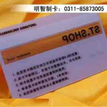 供应河北唐山会员卡VIP卡金银佛像卡人像卡证件卡各种PVC卡制作批发