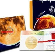 嫦娥三号邮票珍藏册