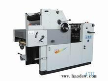 供应二手胶印机进口报关代理流程