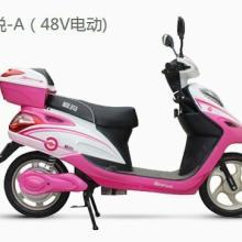 供应最新款爱玛劲悦-A(48V电动)摩托车厂家直销价格批发