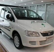 供应众泰朗悦EV纯电动汽车厂家直销价批发