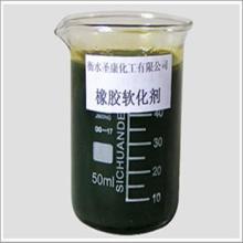 供应橡胶软化剂用途
