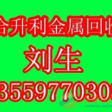 供应东莞专业收购废铜回收公司