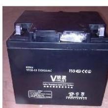 供应信源蓄电池,信源型号,