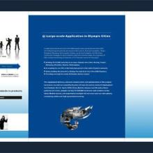 供应作品ZTE中兴通讯画册设计