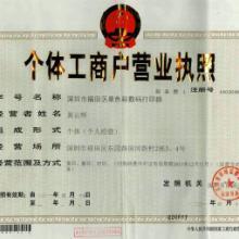 深圳标书打印深圳标书装订