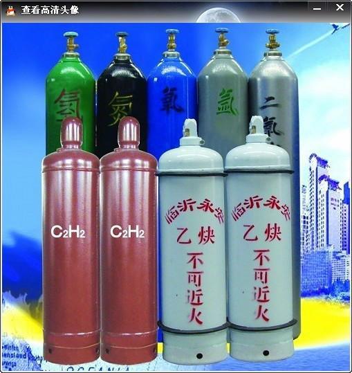 氧气二氧化碳混合气等各类气体_氧气二氧化碳