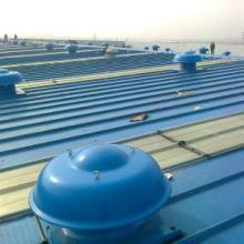 供应白城无动力通风器 屋面自然排风机 屋顶通风机通风帽风球价格图片