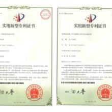 化工类专利技术申请需要提交什么文件