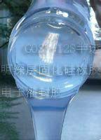 供应北京硅橡胶胶粘剂,北京硅橡胶胶粘剂