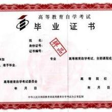 供应华南农业大学本校上课高升本自考