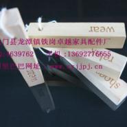 香樟木条/香樟木块/纯天然香樟木图片