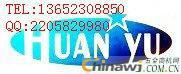 供应矿石硬度测试电刘13652308850