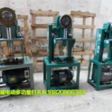 供应铁管切弧机/破弧机/冲弧机