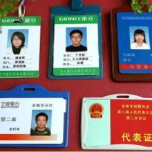 供应深圳人像卡工卡制作