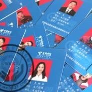 磁条条码卡工作证出入证PVC卡图片