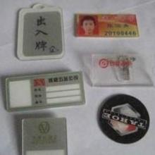 供应广州滴胶IC卡生产滴胶ID卡制作生产批发