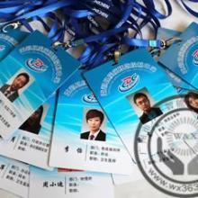 广州证照卡_人像卡_贵宾卡_会员卡制作
