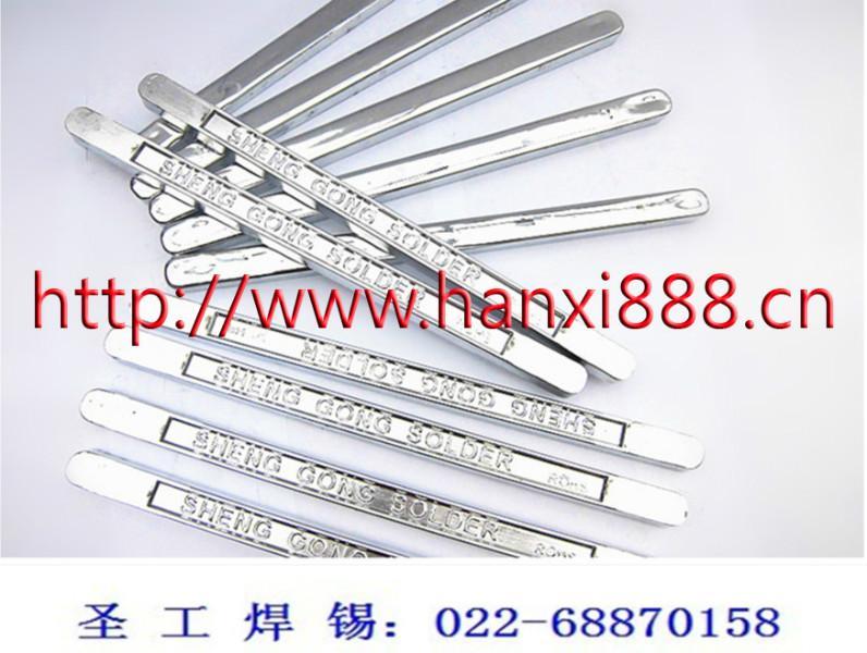 散热器的相关技术简介(二):散热材料 圣工焊锡