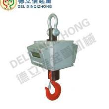 供应起重机械电子吊秤