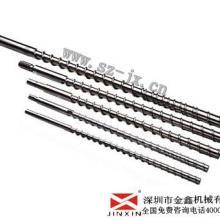 深圳注塑机螺杆料筒螺杆螺杆料筒PC透明料螺杆 金鑫选材优质批发