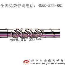 供应PPS螺杆炮筒,螺杆炮筒产品,双金属螺杆炮筒,金鑫批发