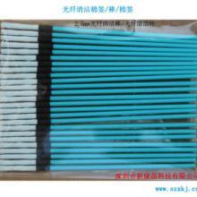 供應光纖清潔棉簽/棒/桿,可清潔光模塊、光器件批發