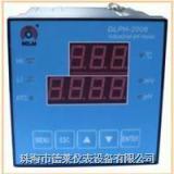 DLPH-2006在线控制仪