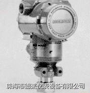 罗斯蒙特3051T压力变送器图片